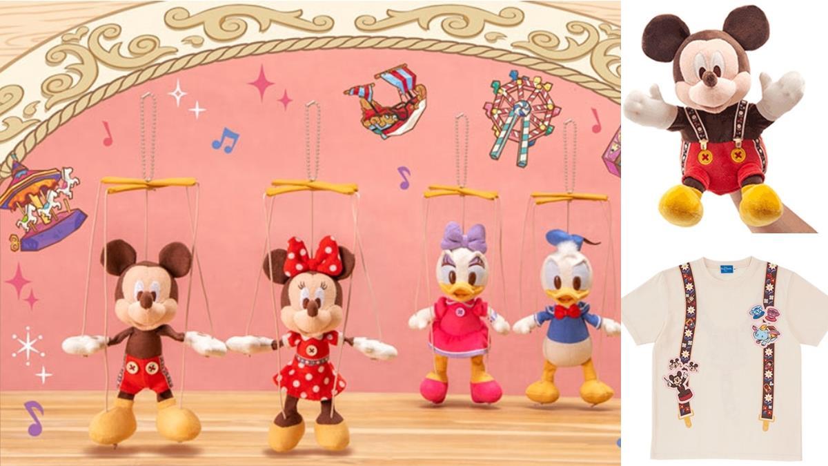 東京迪士尼37週年!推出超萌「米奇米妮提線木偶、套手布偶」,復古使用方式絕對會變成經典收藏!