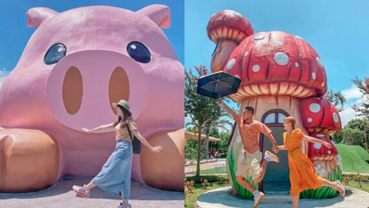 巨大粉紅豬豬怎麼躺在這?嘉義熱門新景點「三隻小豬觀光農場」,還有超好拍蘑菇屋、哈比屋、彩虹傘大道