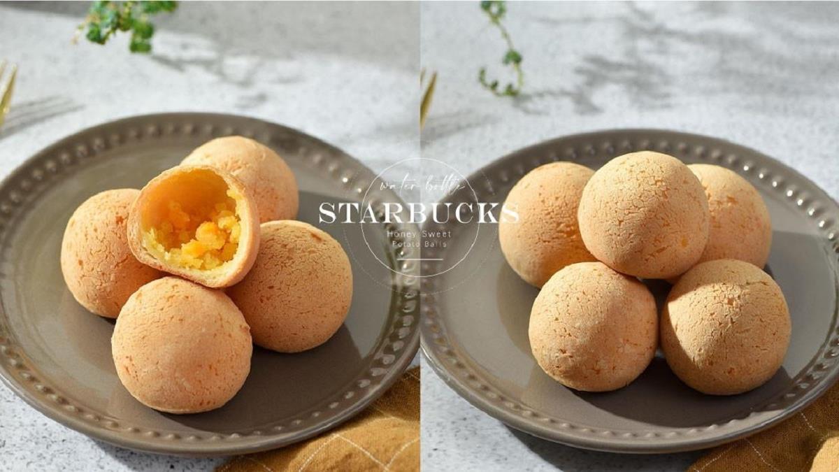 爆餡新鮮地瓜泥太誘人!星巴克推出全新「蜂蜜地瓜球」,兩種專業吃貨吃法都要學起來!