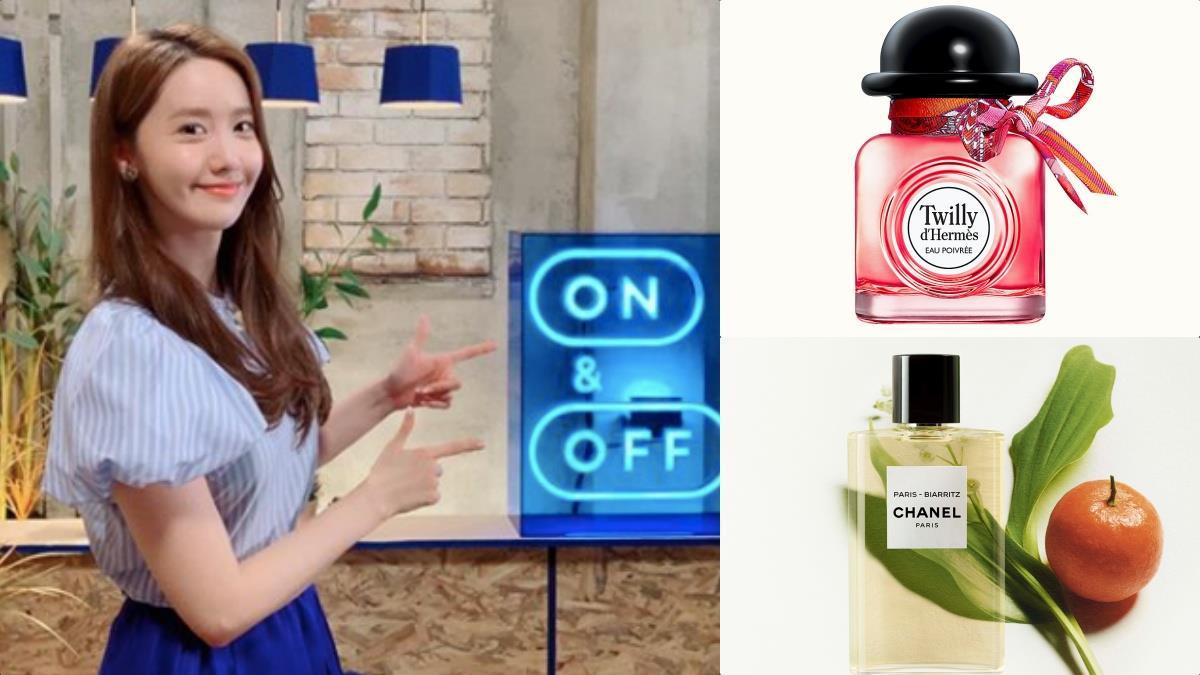 約會噴這款香水就對惹!少女時代潤娥化妝桌上必備「5款實用香水」,化身氣質系少女就靠它們惹~