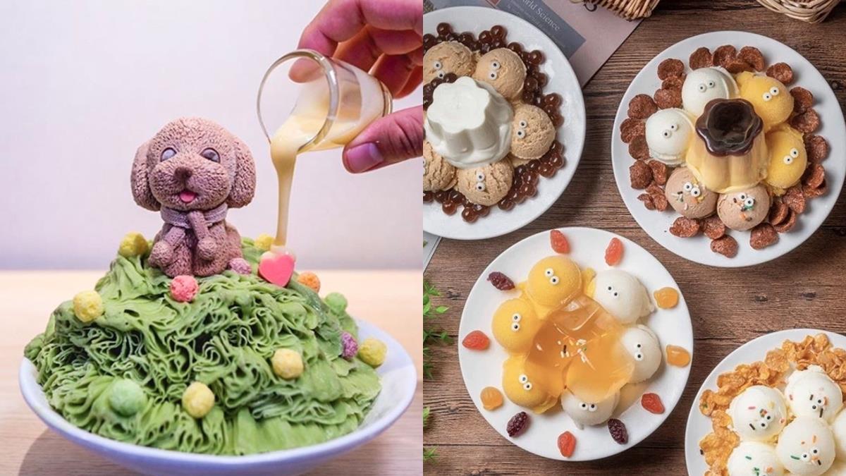 一大碗才銅板價!6家台北萌到犯規的「造型冰品」店家推薦,讓你在炎熱夏日解暑也能被療癒!