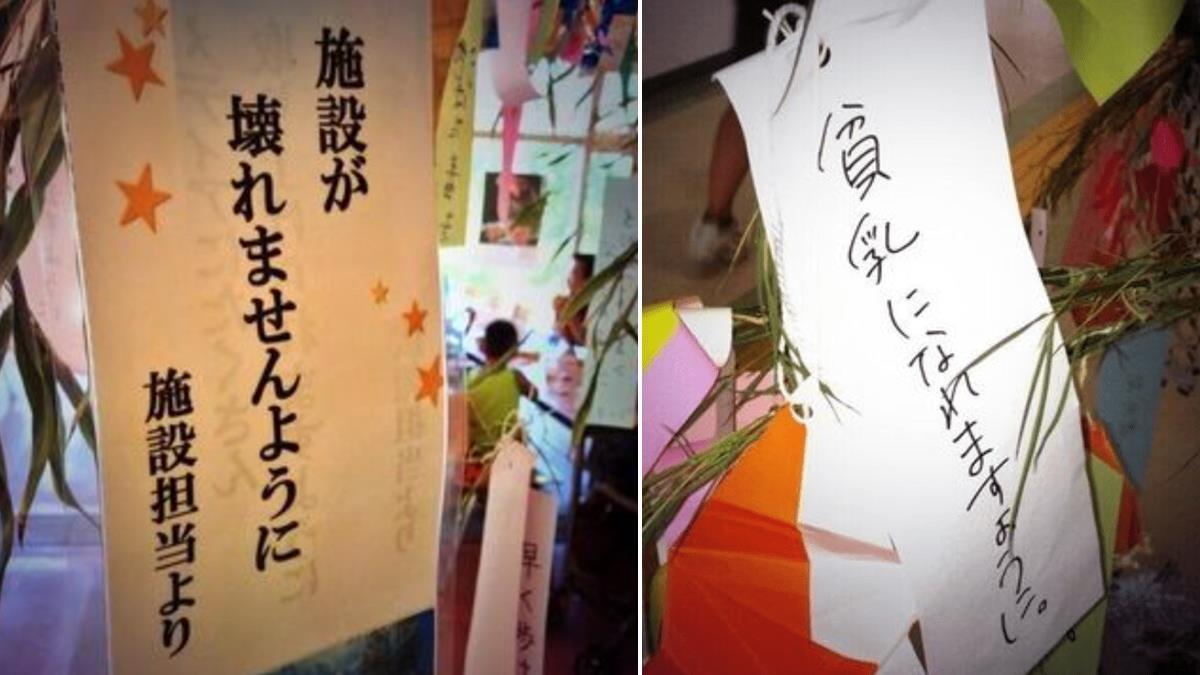 日本觀察|日本文化七夕就是要來許願!但日本人的許願短冊上通常都是惡搞亂寫的!?
