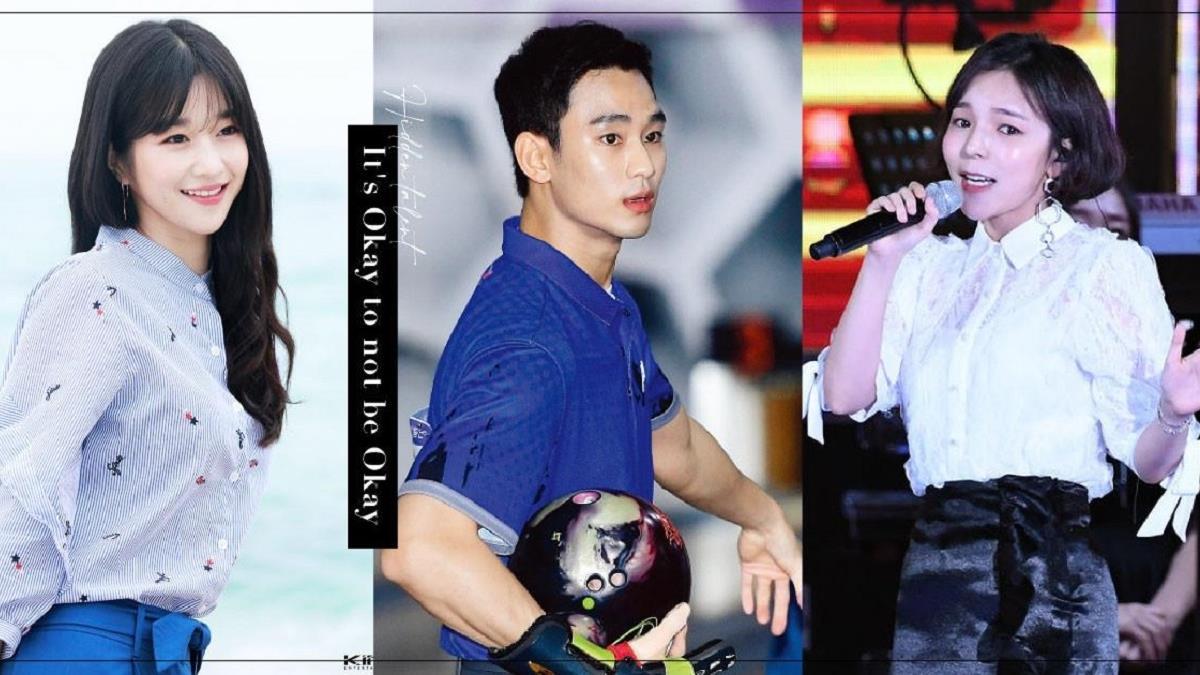 《雖然是精神病但沒關係》5個主演超強隱藏才能!金秀賢是運動高手,她擁有「歌后級唱功」