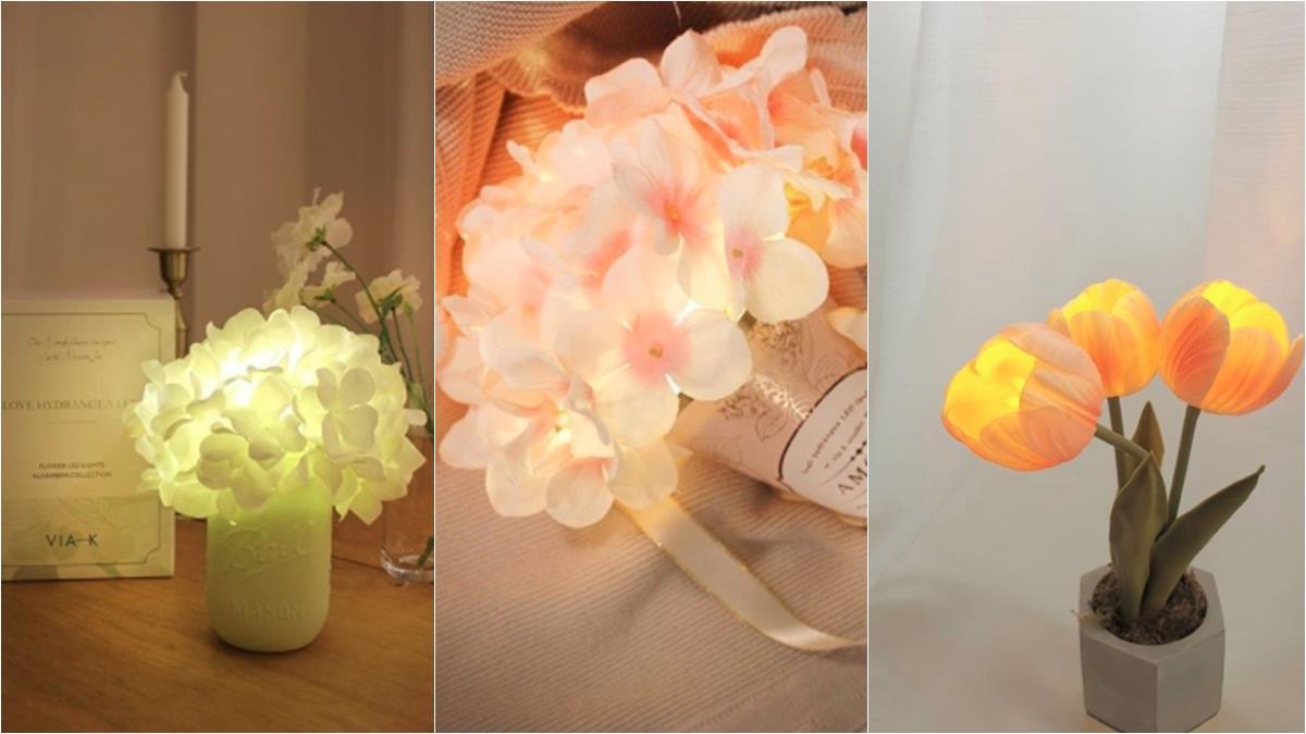 情人節禮物首選!超美「花束夜燈」從白天美到黑夜,鬱金香、玫瑰花、繡球花浪漫指數破表~