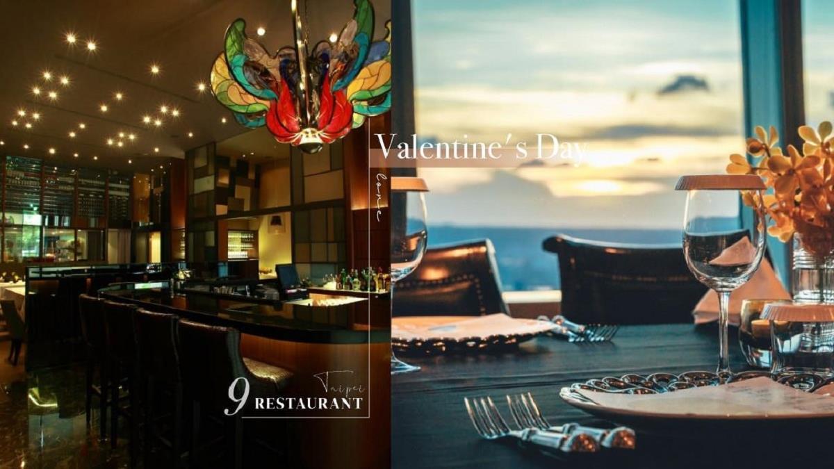 七夕要去哪裡過?台北8個「情人節餐廳」推薦,101景觀餐廳看夜景、陽明山絕美夢幻玻璃屋都好拍又好吃!