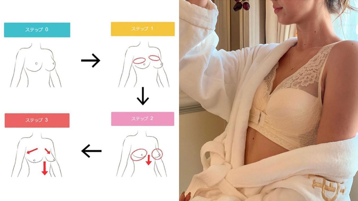來不及長大就垂了?從20歲要開始的「美胸保養3大原則」,小胸也可以挺起來HOLD住魅力!