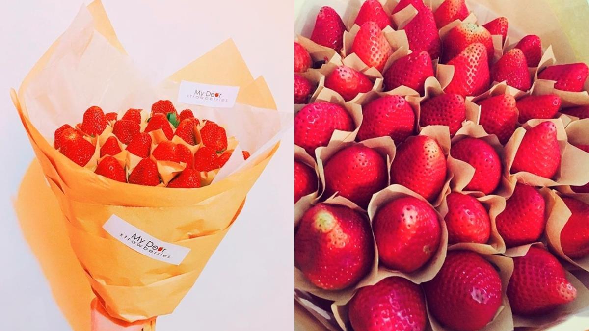 台灣就買得到!超浪漫「草莓花束」,根本比收到99朵玫瑰花還要開心十倍啊?