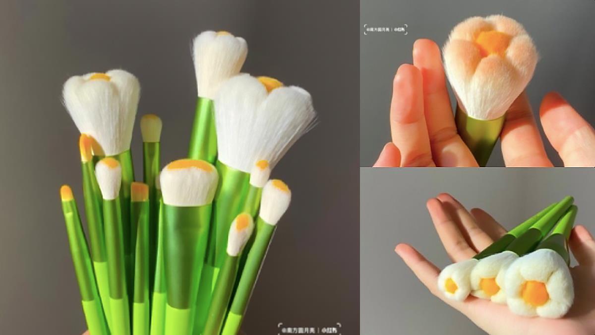 花朵輕拍臉上太療癒!超高顏值「小雛菊刷具」心動必須下單一整束,邊上妝彷彿散發淡淡清香~