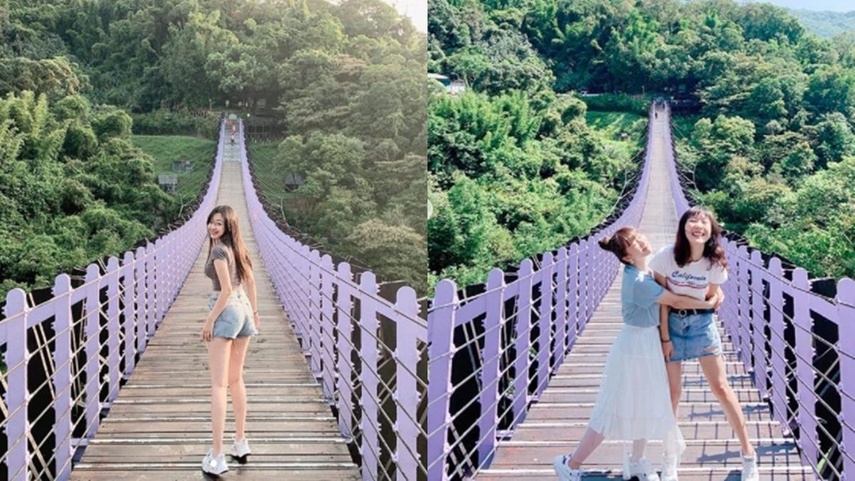 紫色控快衝!台北超好拍景點「白石湖吊橋」,超夢幻紫色吊橋+山谷隨手拍都像一幅畫!