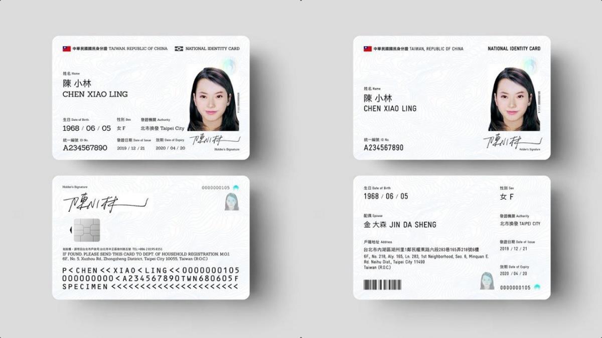 新照片拍好了嗎?數位身分證「多卡合一」亮點總整理+明年正式換發時間公開,3縣市搶先使用!
