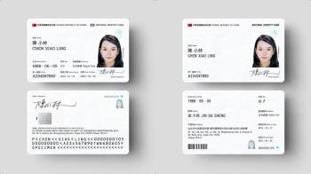 卡片收好!數位身分證延期換發+亮點整理:「遺失補發費」變900元粗心鬼要小心啦~