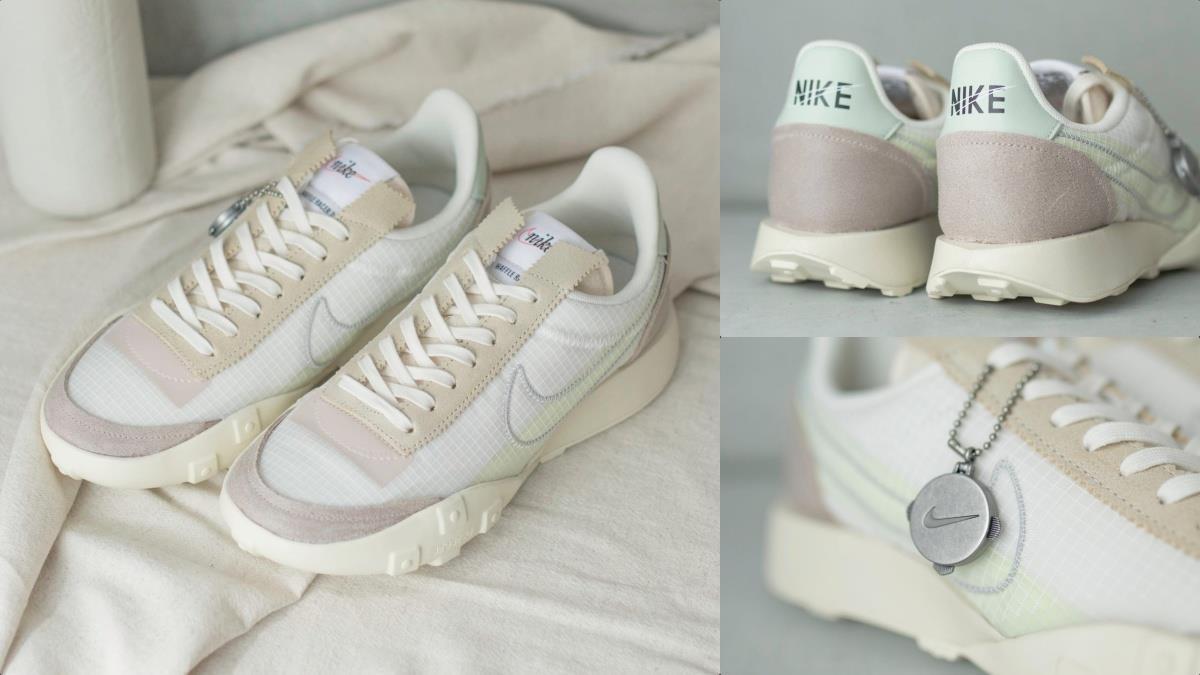 彷彿融化的牛奶冰!仙女必備Nike限量杏仁奶霜拼接鞋,湖水綠皮革&象牙白鞋面,穿出百搭簡約風~