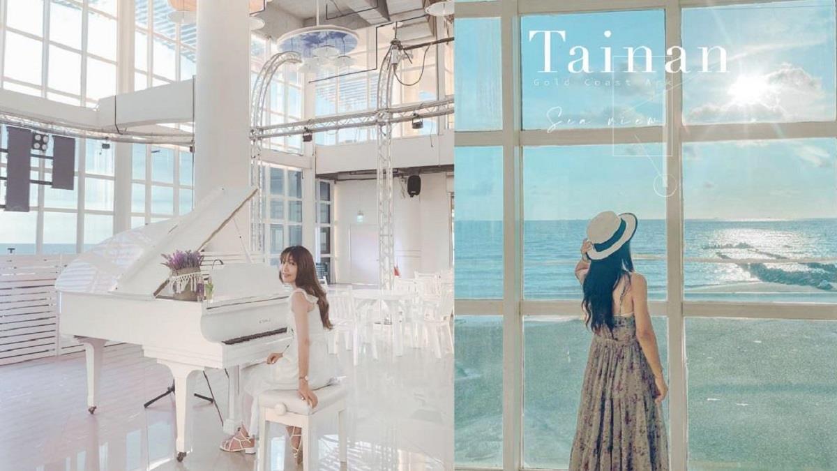 美到以為在沖繩!台南新打卡景點「黃金海岸方舟」,超大純白落地窗欣賞無敵海景太好拍