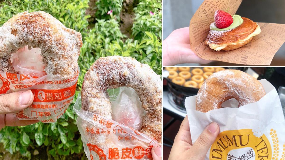 現炸出爐好幸福♡全台「人氣甜甜圈」TOP 10,不是甜食派也有炸雞甜甜圈可以選啊~