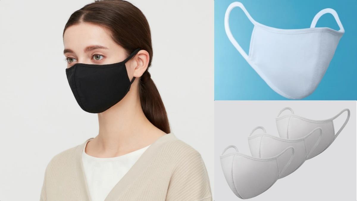 戴口罩不用再滿鼻大汗!日本賣翻UNIQLO「AIRism涼感口罩」台灣即將開賣,首賣日期、地點大公開~