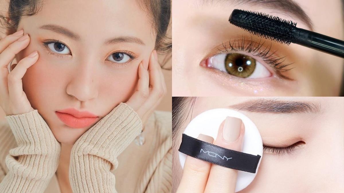 乾淨眼妝也有黃金公式!5個新手必學「眼妝打底」重點,眼妝持久關鍵:眼影打底部位!