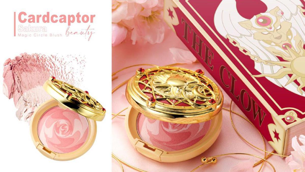 庫洛牌只是基本款!日本推出庫洛魔法使「魔法陣腮紅盒」,閃亮魔法陣找回童年的夢幻時光!