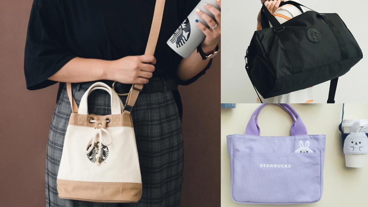 「袋」著女神逛街去♥Starbucks推出超百搭「溫柔奶茶抽繩水桶包」,還有月兔提袋Q萌吸睛!