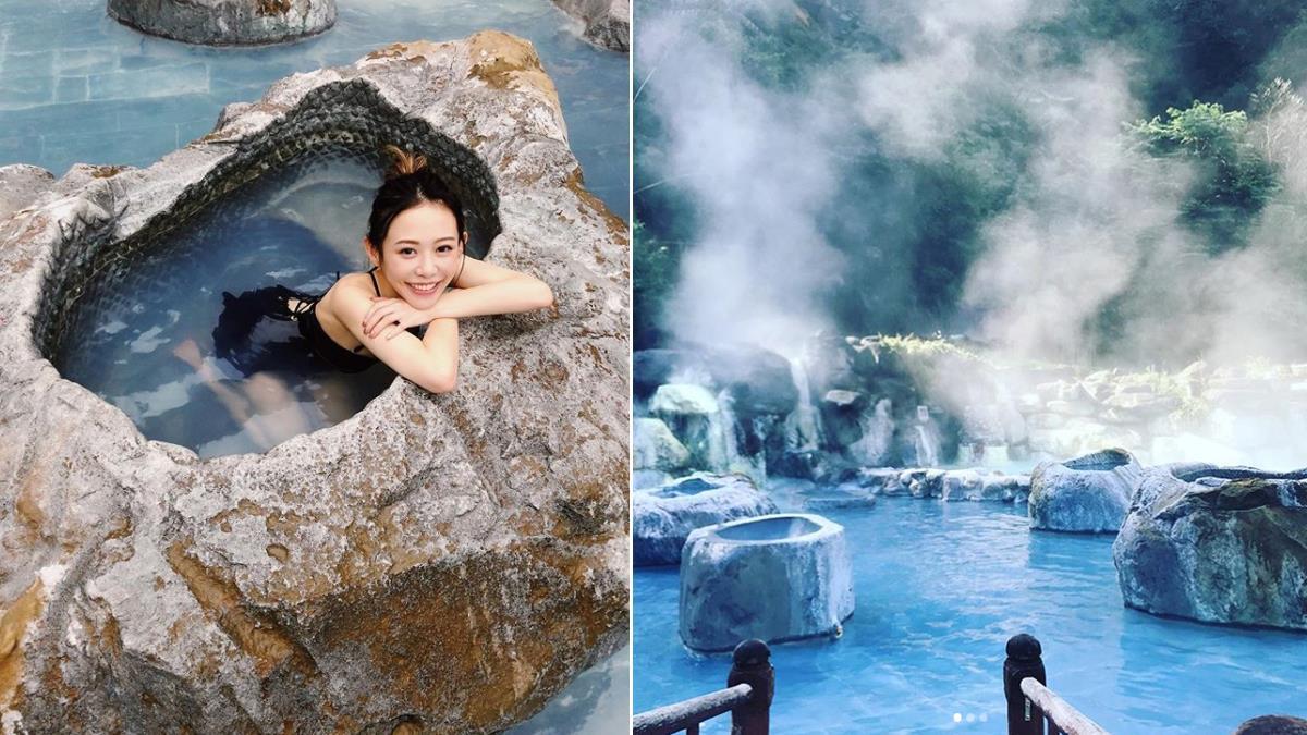 重新開園時間終於公布!美到窒息的「台版冰島藍湖」地熱溫泉,揪團SPA、煮蛋根本入秋好去處♥