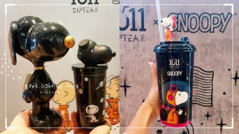 「1011×SNOOPY」快閃店登陸西門!除了全黑3D杯,史努比名片架杯也必收