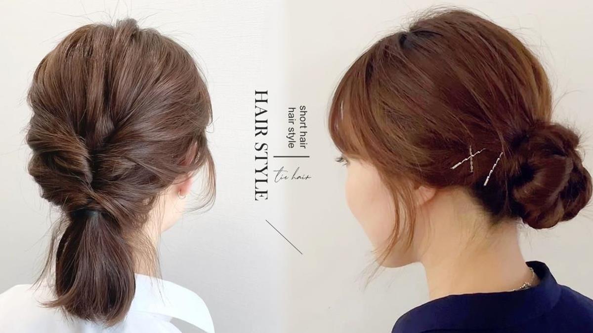 過渡期卡脖子超痛苦!中長髮「蓬鬆感韓系編髮」圖鑑,超多變化款搭配髮夾有夠仙!