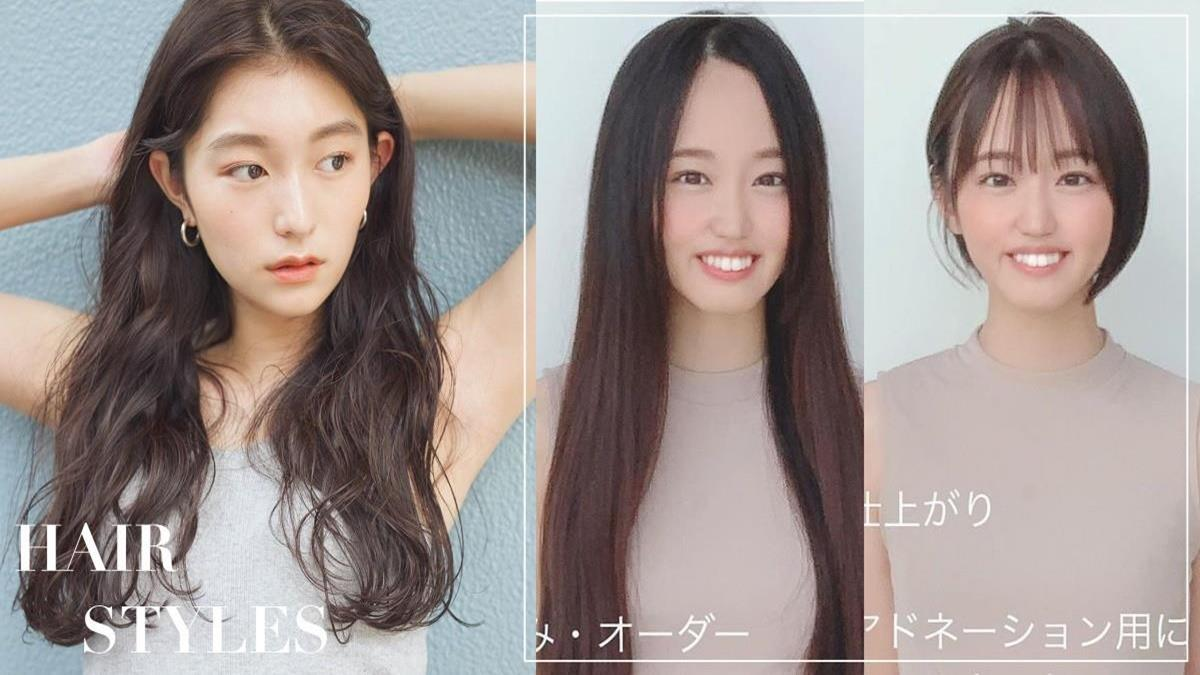 打造臉型黃金比例!日髮型師曝光「臉型輪廓定髮型法」,方臉「長瀏海」最適合
