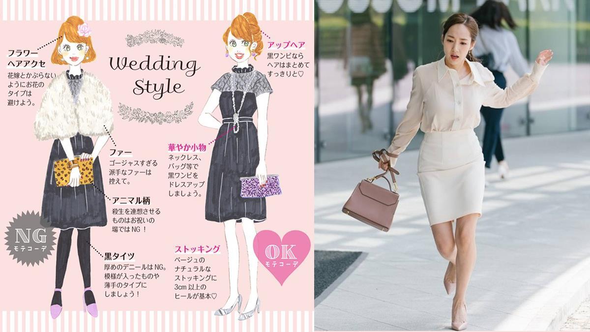 """女生參加婚禮拜託不要穿""""黑褲襪""""!票選8個NG打扮穿著:穿白色洋裝對新娘不禮貌?"""