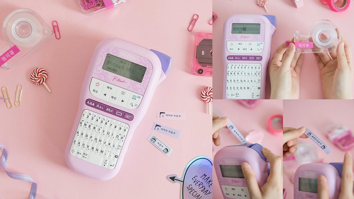 DIY屬於自己的姓名貼!!韓國超Q馬卡龍色「標籤打印機」,超多字體裝飾可選,可愛到想到處貼~