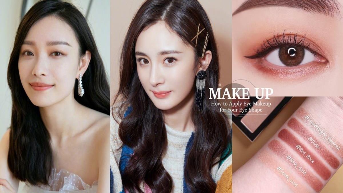 迷人電眼妳也行!化妝師依眼型3步驟教學,下垂眼搭上揚眼線、眼睛瞬間放大!