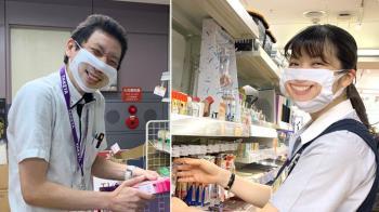 戴口罩也要笑嘻嘻!日本超市推真人版微笑口罩,網友譏笑:「是想嚇跑客人?」