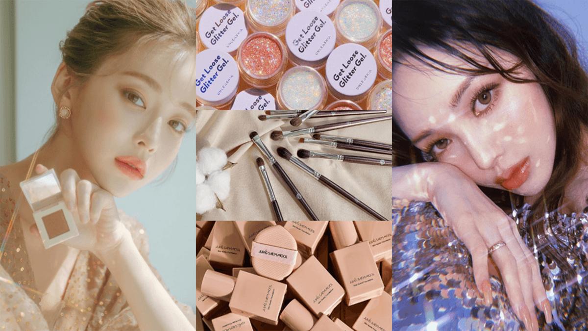PONY御用彩妝強勢來台!韓國8開架品牌免代購,超夯亮片膠、粉底液、超模愛用睫毛膏,康是美就能帶回家