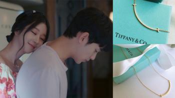徐睿知、童瑤都戴它!「Tiffany T Smile系列小項鍊」俐落甜美都get,微微一笑散發粉紅戀愛氛圍~