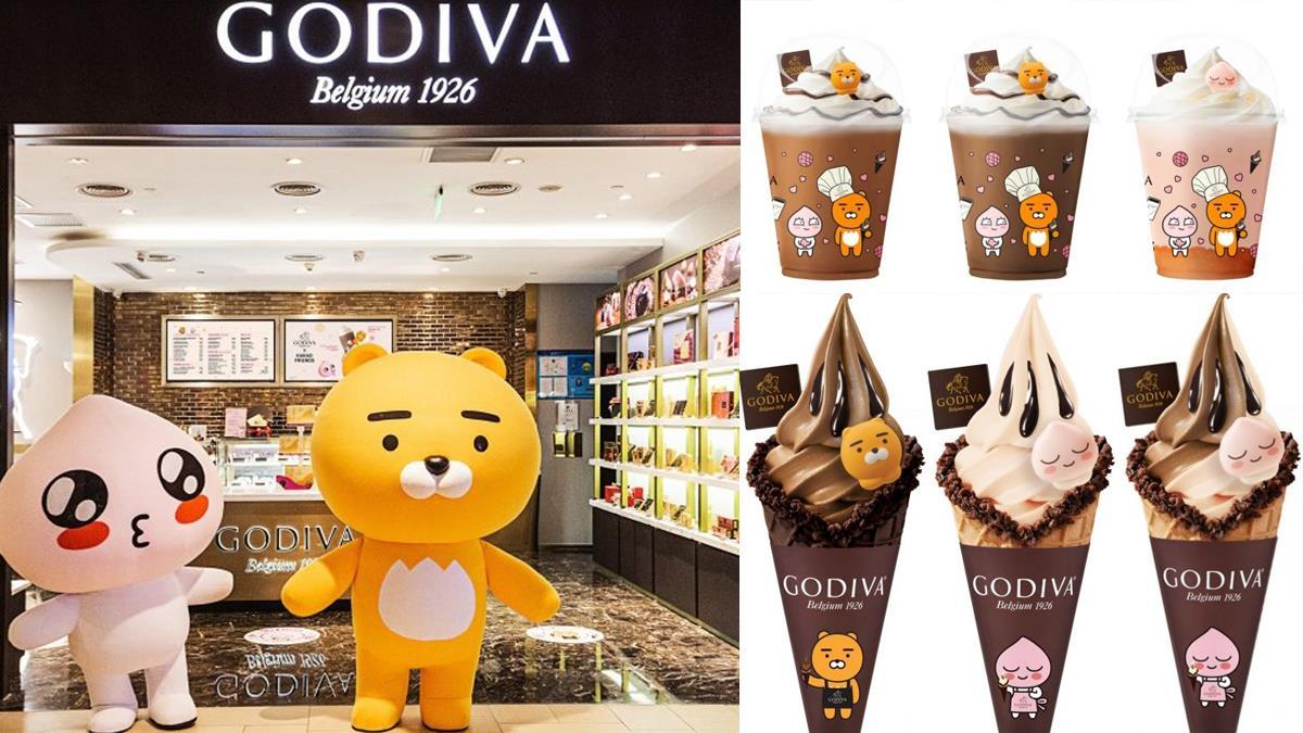GODIVA×KAKAO史上最可愛聯名!6款期間限定新品,全新白桃茉莉口味登場