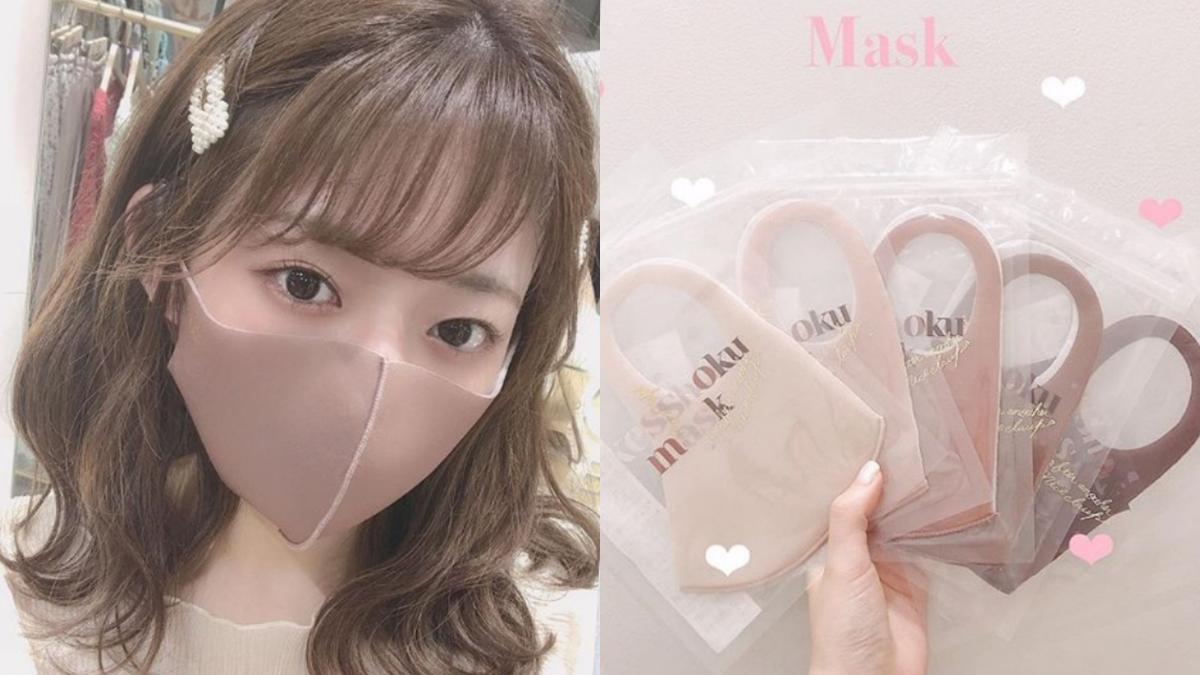 超顯氣色!自帶網美濾鏡「柔焦寶寶粉口罩」心機滿點,素顏遮半張臉也能成為全場嬌點~
