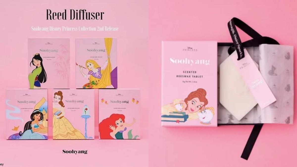 擁有和公主同款的香味!韓國推出超夢幻「迪士尼公主香氛」,放在房間每天就像是被公主喚醒♥