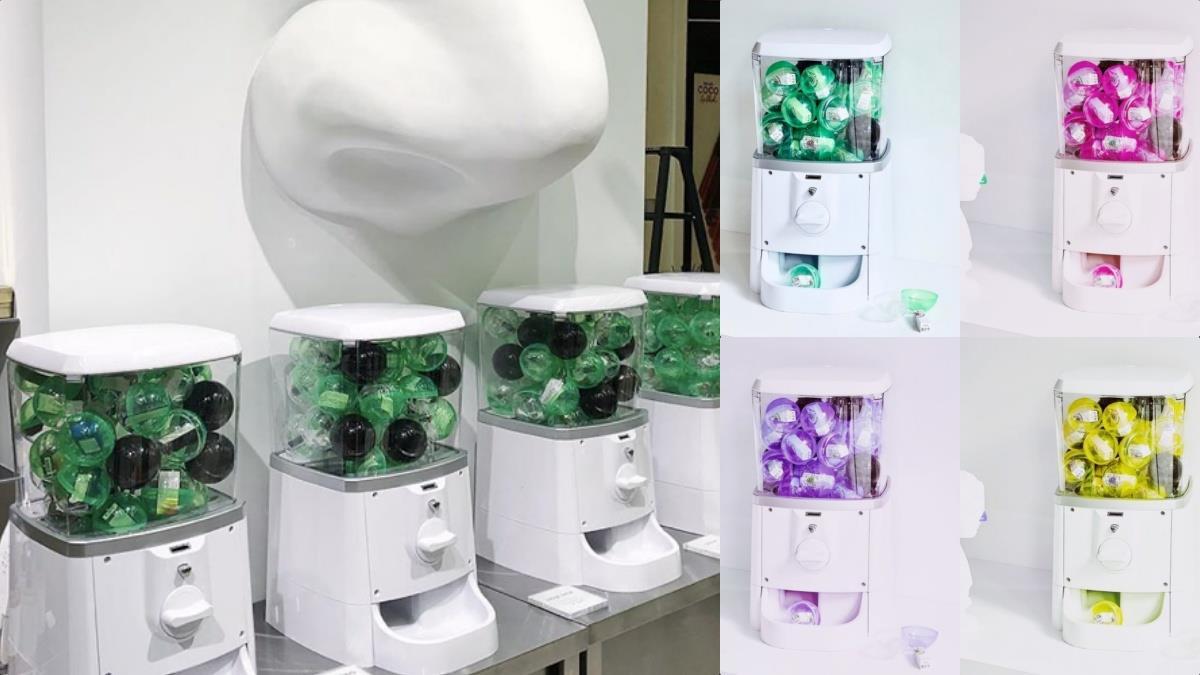 讓手氣決定香氣!香水專門店推出「香水扭蛋機」,多種主題&顏色,香調一切交給命運~