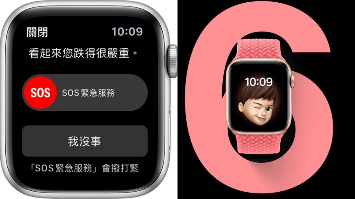 科技成為救命的好幫手!Apple手錶「跌倒偵測」及時救助,還能增設緊急連絡人讓親友快速掌握!