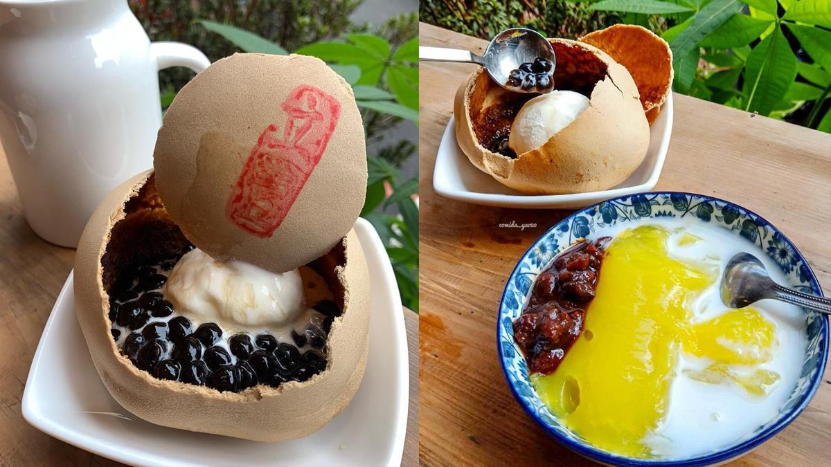 台中美食|小庭找茶台中第二市場店|創意古早味甜點,嚐一口就進入時光隧道!