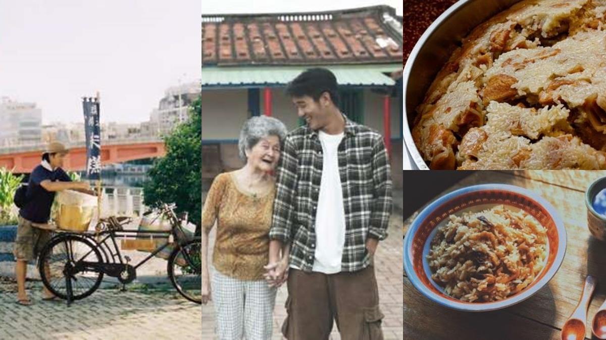 台南名店「糯夫米糕」在夯什麼?排隊也不一定吃得到的4個原因,可遇不可求的傳統小吃其實超有愛❤