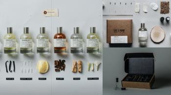 聞遍世界各地專屬香!LE LABO「城市系列限定香氛」台北也買得到, 東京木質、首爾檸檬香療癒迷人~
