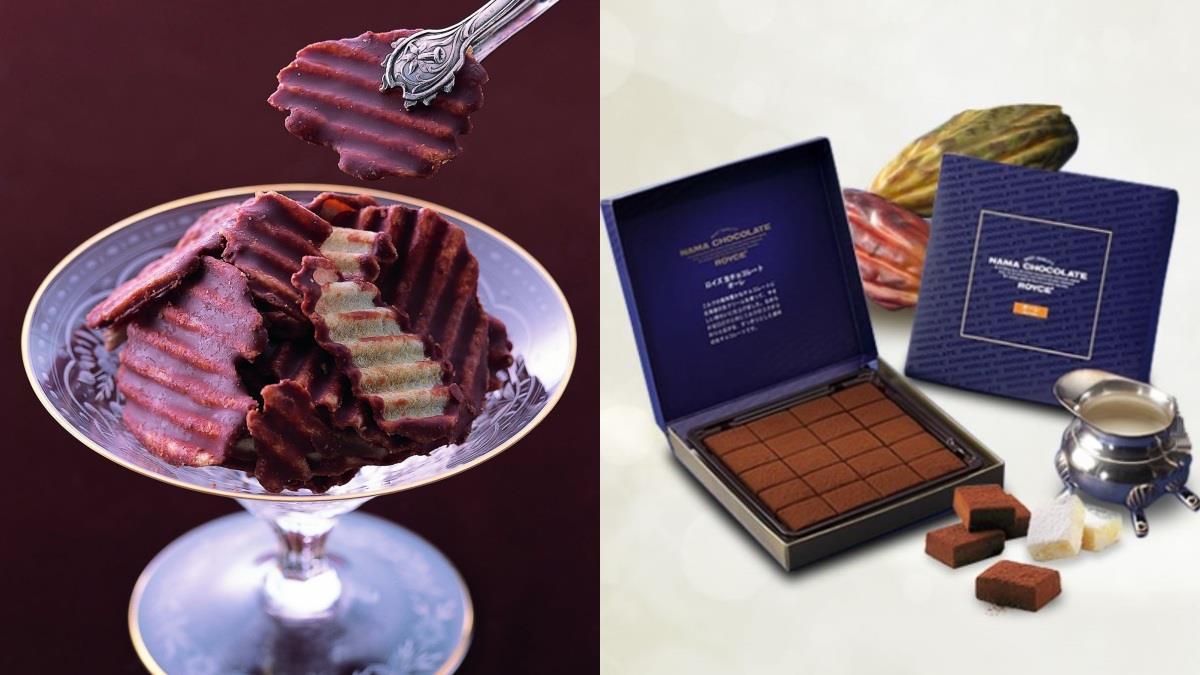命中注定get甜甜價!頂級「北海道生巧克力」推限定優惠,身分證有「這3碼」的人2盒500有找~