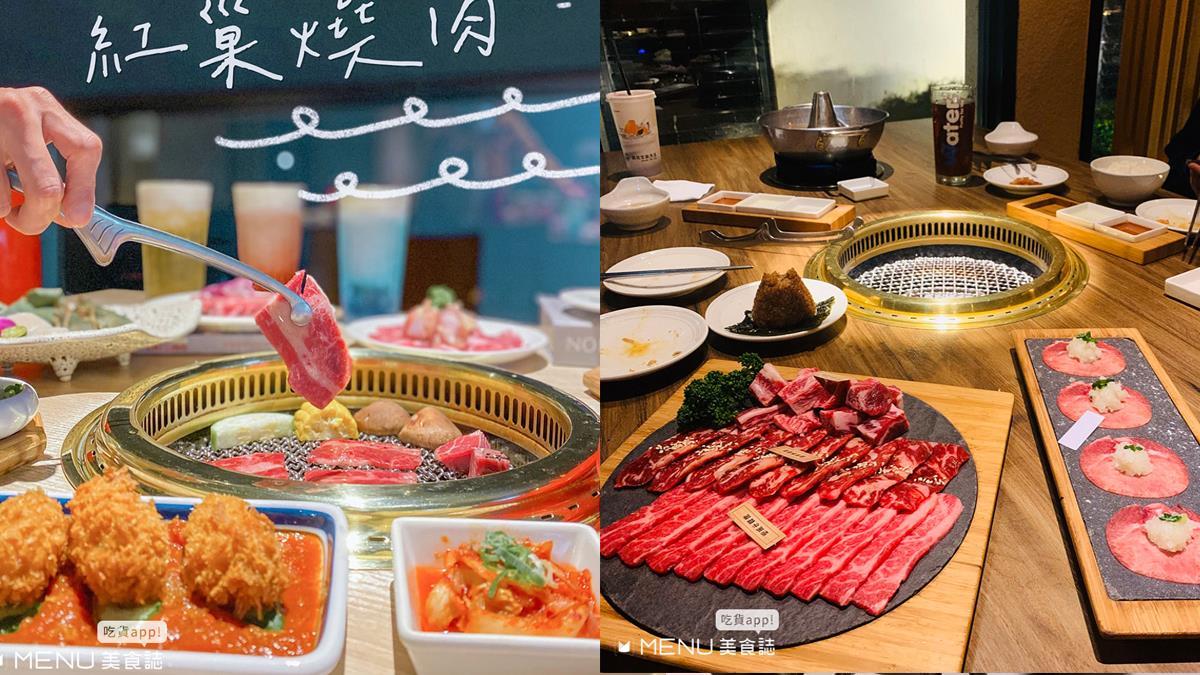 滋滋作響口水都快流下來!中秋節燒肉吃起來!TOP10人氣燒肉店有一半都在台中!