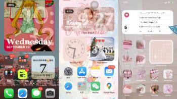 打造獨一無二的桌面!iOS14新功能「個人化桌面」教學&範本,讓另一半不再忘記與你的紀念日~