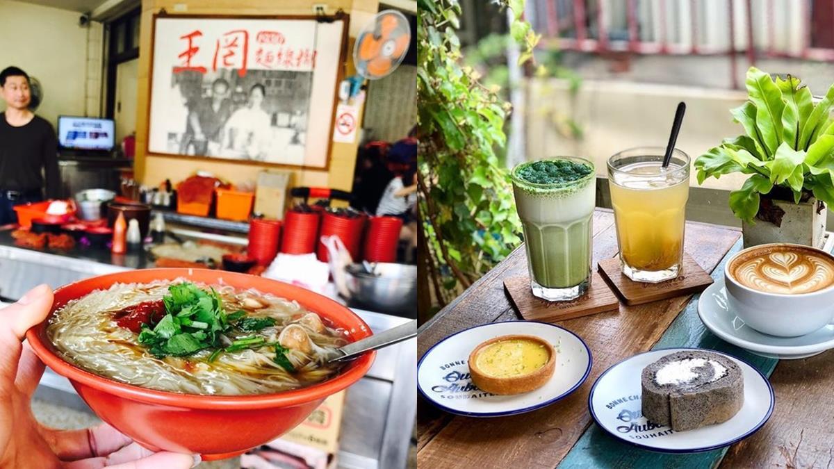 早午餐、小吃通通有!彰化「人氣美食」TOP 10,點塊抹茶千層就能在咖啡廳窩一整天啦♡
