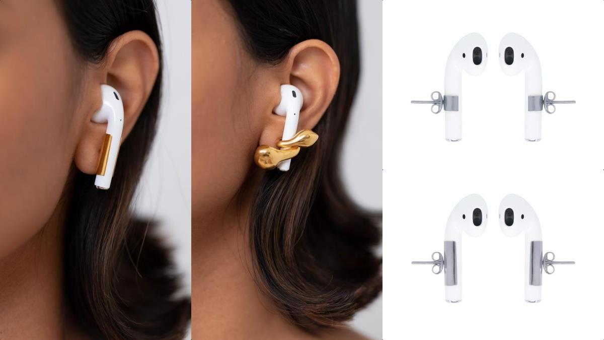 讓耳環保護耳機吧!印度品牌「AirPods組合耳環」簡約又實用,將耳機牢牢扣不怕再噴飛~