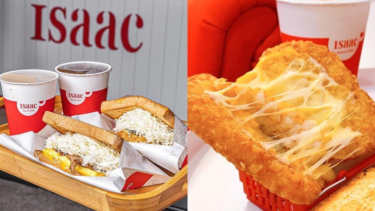 居然只要台幣1塊錢!韓國早餐必吃「Isaac Toast」進軍高雄,還有獨家限量口味超犯規啊!