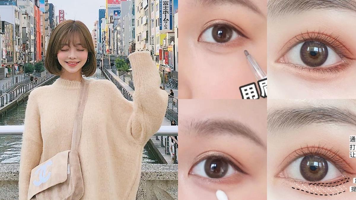 新手也能輕鬆get!3步驟「日常溫柔眼妝」教學,桃花小心機全靠溫柔漸層感!