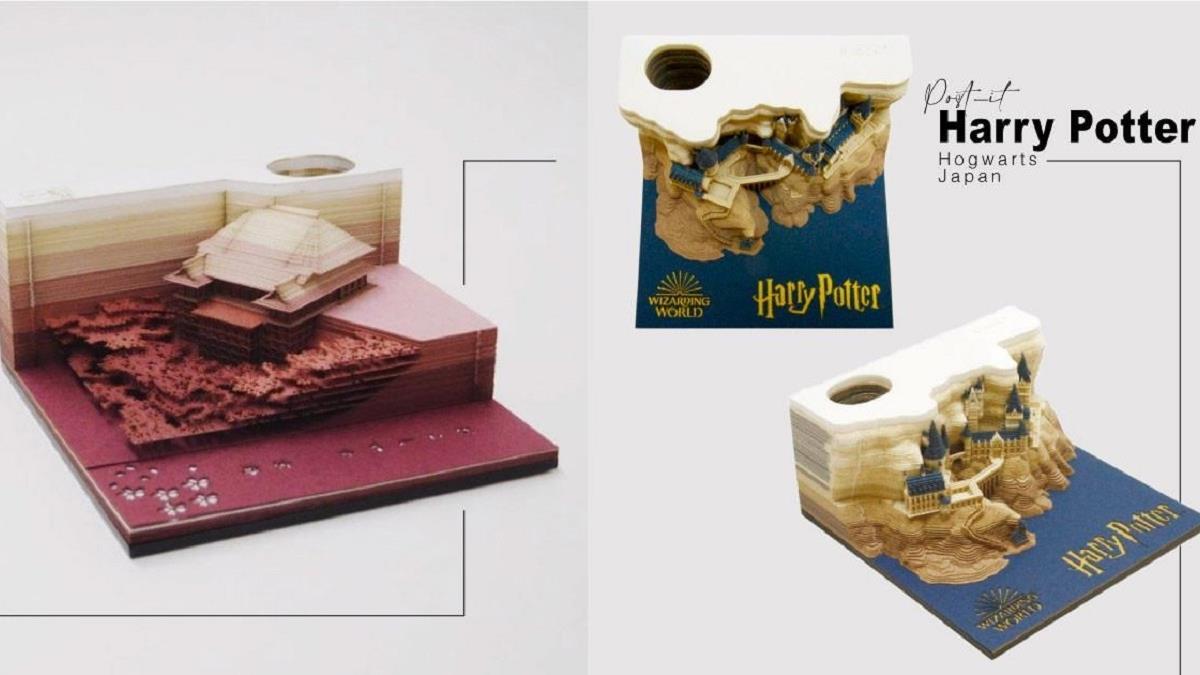 撕到最後就有夢幻驚喜!日本「霍格華滋便條紙」絕美登場,哈利波特迷、文具控一定要收藏~
