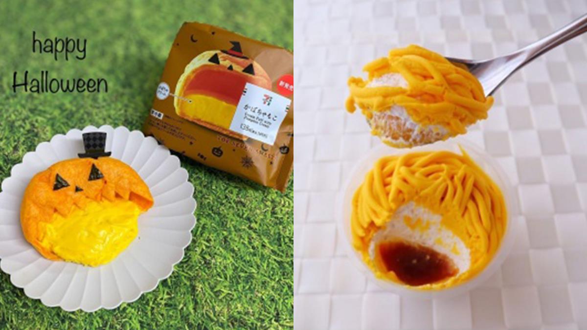 秋天限定!日本3大便利超商「豪華系甜點」比蛋糕店更精緻,三層蒙布朗布丁一口吃進多種口感太誘人!