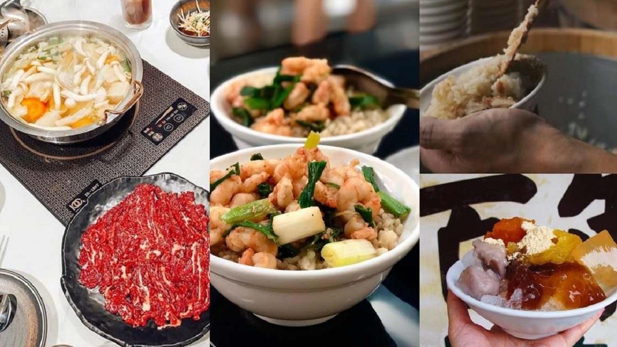 2020國慶煙火在「台南漁光島」!周邊美食Top10推薦,這次真的先放過小卷米粉吧~